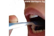 Как да поддържаме своите зъби