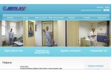 Стоматологичен кабинет Дента Про с нов интернет сайт
