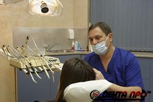 Стоматологичен кабинет ДентаПро - гр.София
