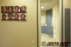 Dental Office Sofia